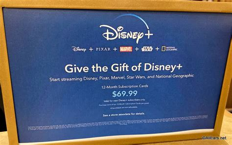 Give the Gift of Disney+ this Holiday Season! - AllEars