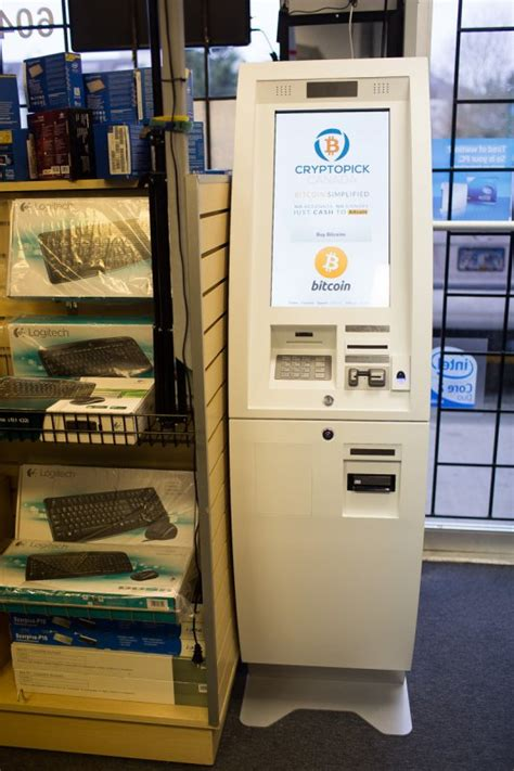 Bitcoin ATM in Coquitlam - PC Doctor