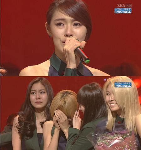 After School snag their first Inkigayo Mutizen | POPSEOUL!